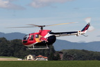 BO105M, 2022, D-HTDM, THE FLYING BULLS, LSMP 28/08/2014